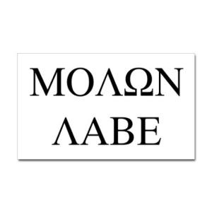 molon_labe_sticker_rectangle